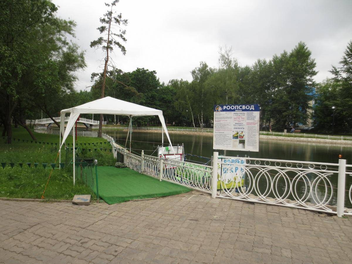 вам свадьба в лианозовском парке фото пусть
