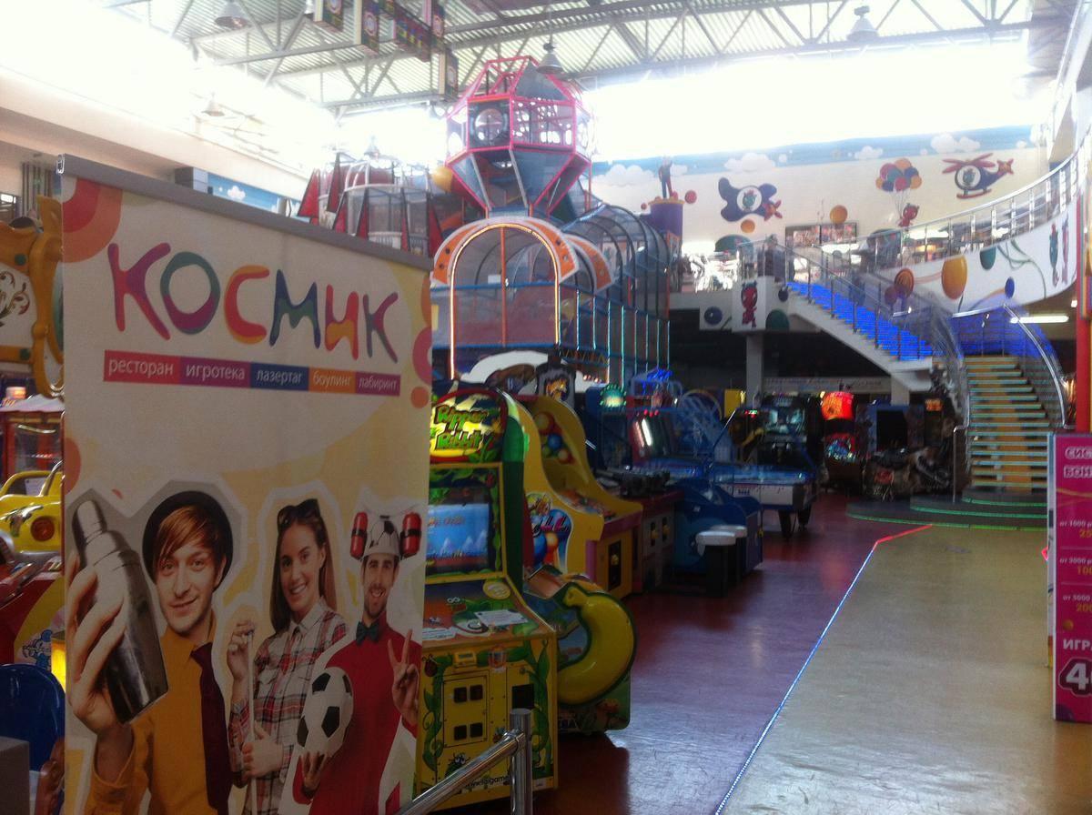 Развлекательные центры боулинг игровые автоматы казино холидей виноградово